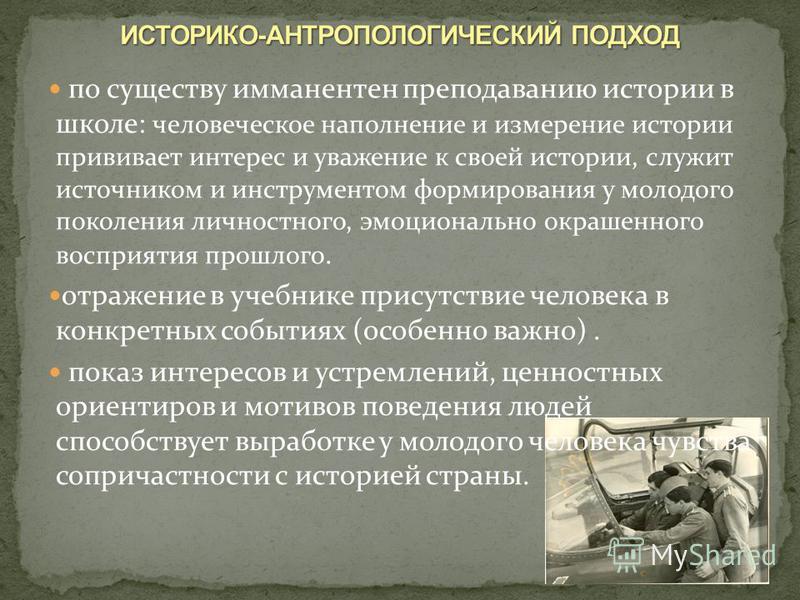 освещение проблем духовной и культурной жизни России - важная - учащиеся должны усвоить, что производство духовных и культурных ценностей не менее важная задача, чем другие виды человеческой деятельности, ть представлений об Родины. - изучение культу