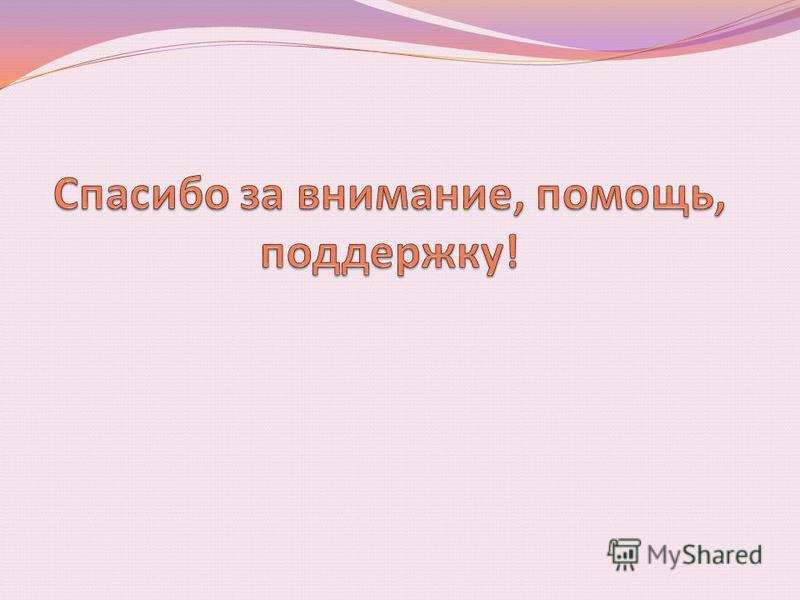 о сотрудничестве г. Иркутск 21.12.2012 г. Компания а п и _____________