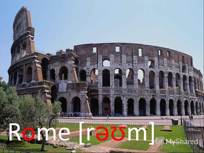 Rome [r əʊ m]