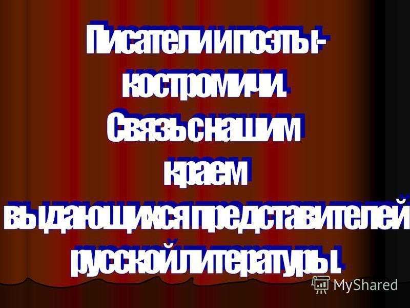В 1853, изучая западное побережье Татарского пролива, открыл гавань Хаджи (ныне Советская Гавань). Всенародное признание заслуг Бошняка Н.К. сказалось в том, что его именем названы мыс и поселок на Сахалине, в каждом дальневосточном городе есть улица
