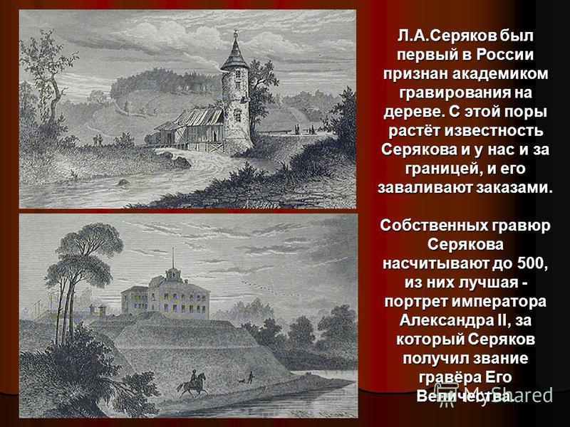 Там были портреты императрицы Марии Федоровны, императора Павла Петровича и их детей.