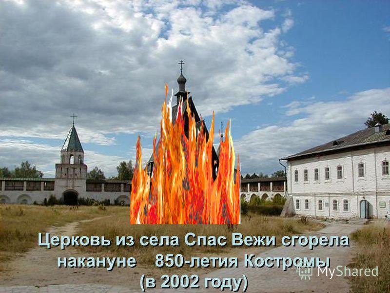 Часовня А.Невского (разрушена в 30-е годы) Часовня А.Невского (разрушена в 30-е годы)
