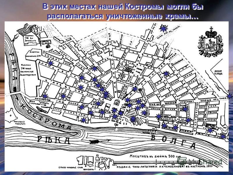 Церковь из села Спас Вежи сгорела накануне 850-летия Костромы (в 2002 году) Церковь из села Спас Вежи сгорела накануне 850-летия Костромы (в 2002 году)