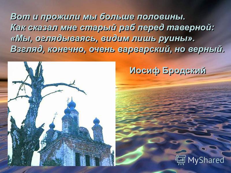 В этих местах нашей Костромы могли бы располагаться уничтоженные храмы… В этих местах нашей Костромы могли бы располагаться уничтоженные храмы…