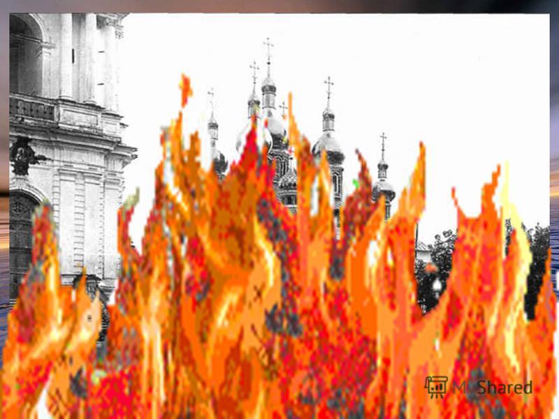 Костромской Кремль Костромской Кремль (разрушен в 1930-е годы) Костромской Кремль (разрушен в 1930-е годы)