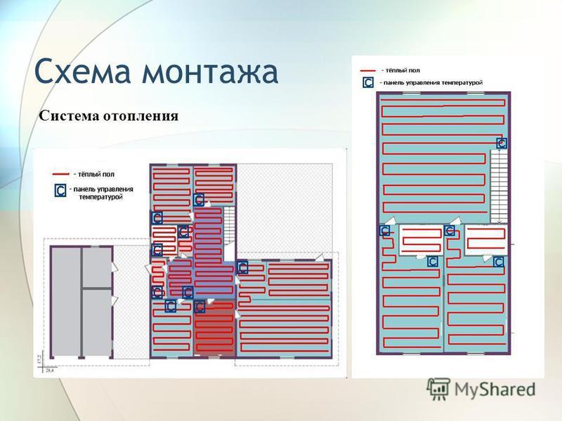 Схема монтажа Система отопления