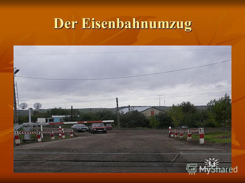 Der Eisenbahnumzug