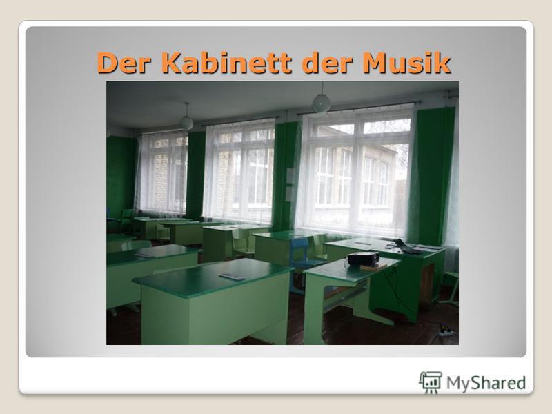 Der Kabinett der Musik
