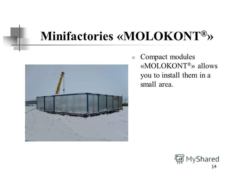 14 Minifactories «MOLOKONT ® » Compact modules «MOLOKONT ® » allows you to install them in a small area.