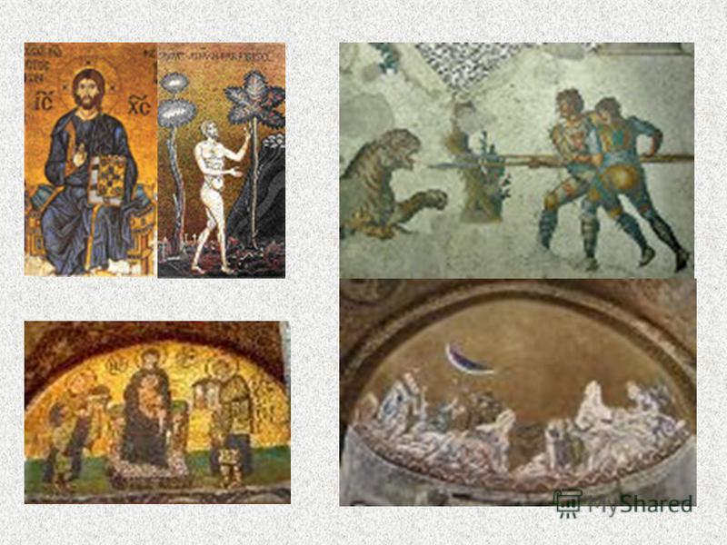 Собор в Чефалу, XII век Мозаичные композиции собора сочетают византийское совершенство художественного исполнения и глубину духовного смысла с необыкновенной, чуть варварского толка, праздничной роскошью.