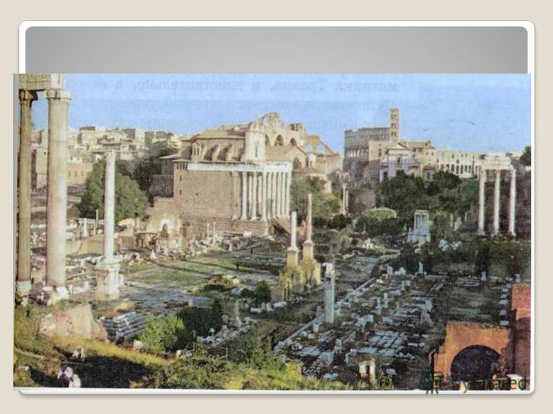 Римска культура