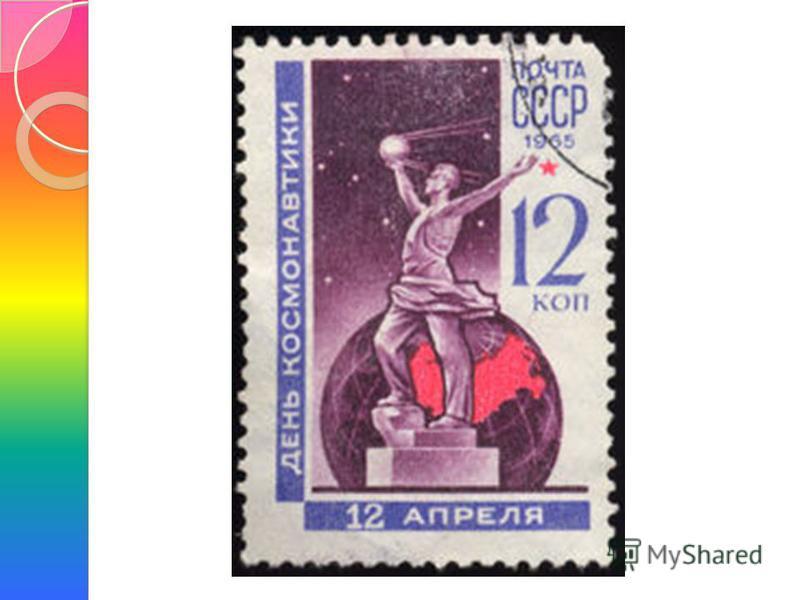 24 сентября 1970 г. советская АМС «Луна-16» завершила первый автоматический полет по маршруту Земля Луна Земля и доставила на Землю колонку лунного грунта, взятую с помощью автоматической буровой установки. 19 апреля 1971 г. на орбиту ИСЗ была вывед