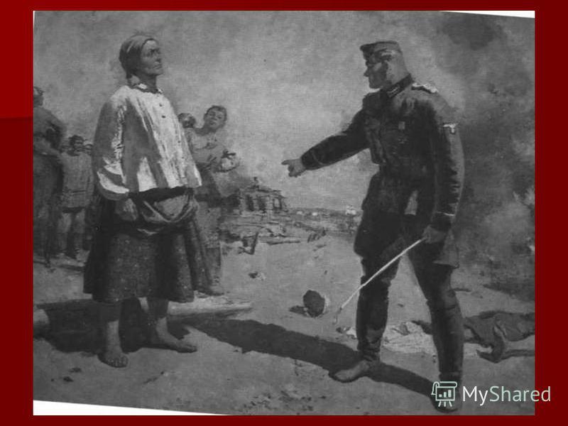 Картина из энциклопедии «Мать партизана»