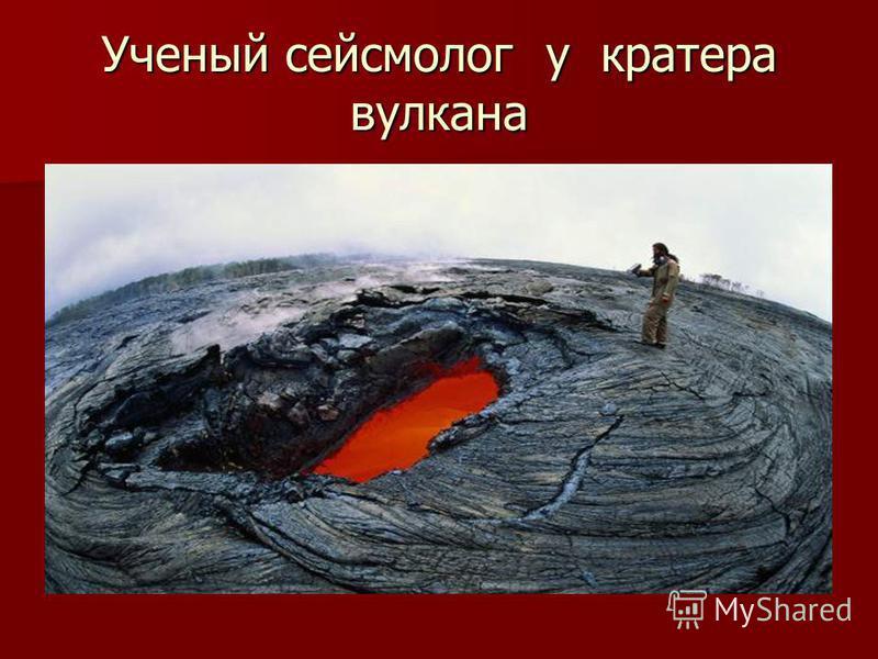 Вулканы мира Выполнил: ученик 6 класса Ахматов Хаджи-Мурат