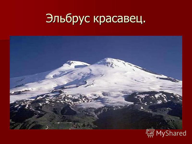Снимок лавы