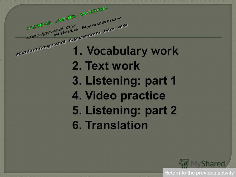 НИТИ и использование приемов интерактивного обучения на уроках английского языка Презентация выполнена учителем английского языка Жизневской О. А. IV часть