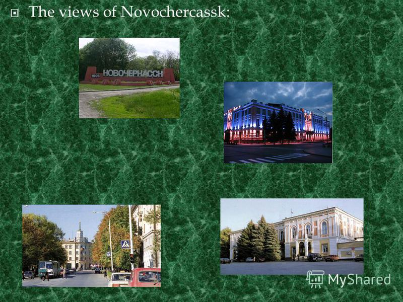 The views of Novochercassk: