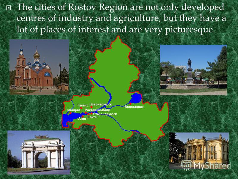 The cities of Rostov Region are not only developed centres of industry and agriculture, but they have a lot of places of interest and are very picturesque.