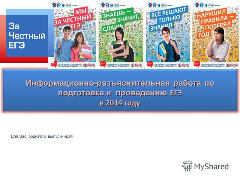 Новости гимназии  mytyshischool1edusiteru