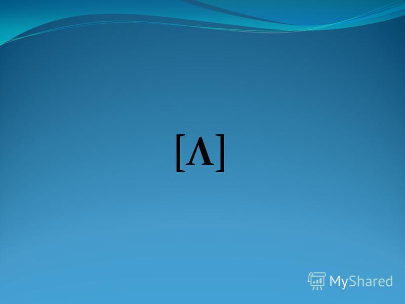 [Λ][Λ]