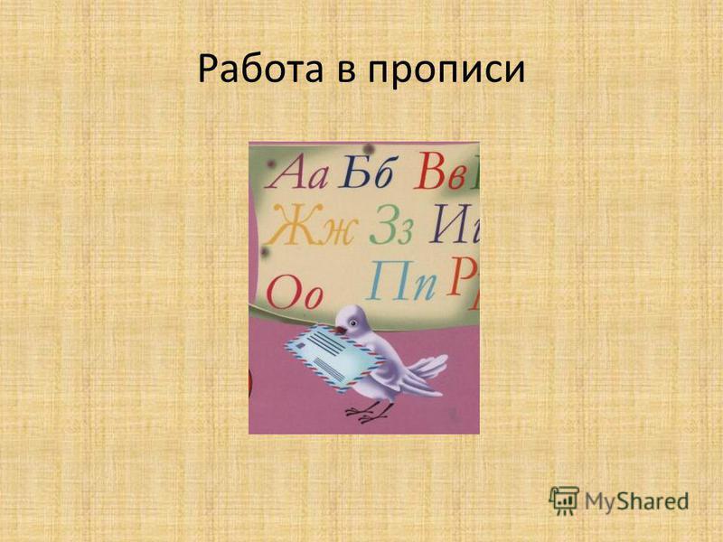 В. Голявкин Всё будет прекрасно