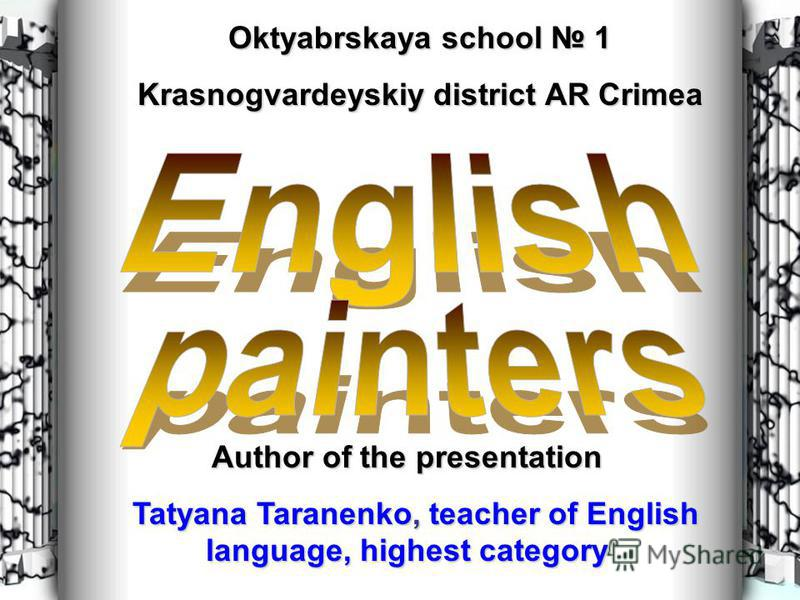 Author of the presentation Tatyana Taranenko, teacher of English language, highest category Tatyana Taranenko, teacher of English language, highest category Oktyabrskaya school 1 Krasnogvardeyskiy district AR Crimea
