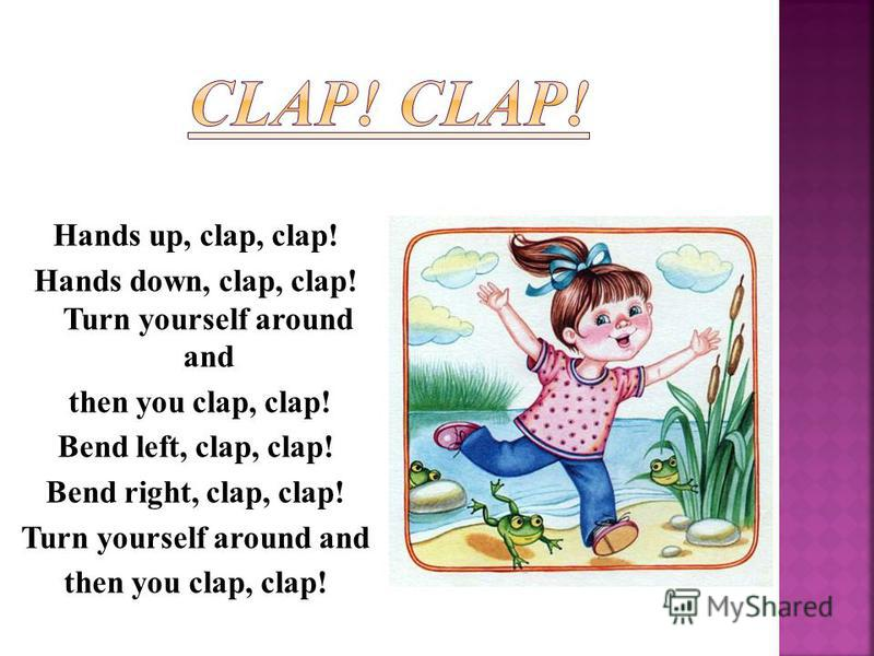 Hands up, clap, clap! Hands down, clap, clap! Turn yourself around and then you clap, clap! Bend left, clap, clap! Bend right, clap, clap! Turn yourself around and then you clap, clap!