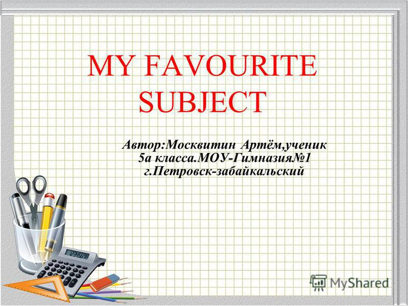 essay my favourite subject geography Essay on my favourite subject science best college admissions phd thesis on e government personal statement mba geography help homeworkmar 06, 2017 my favourite game.