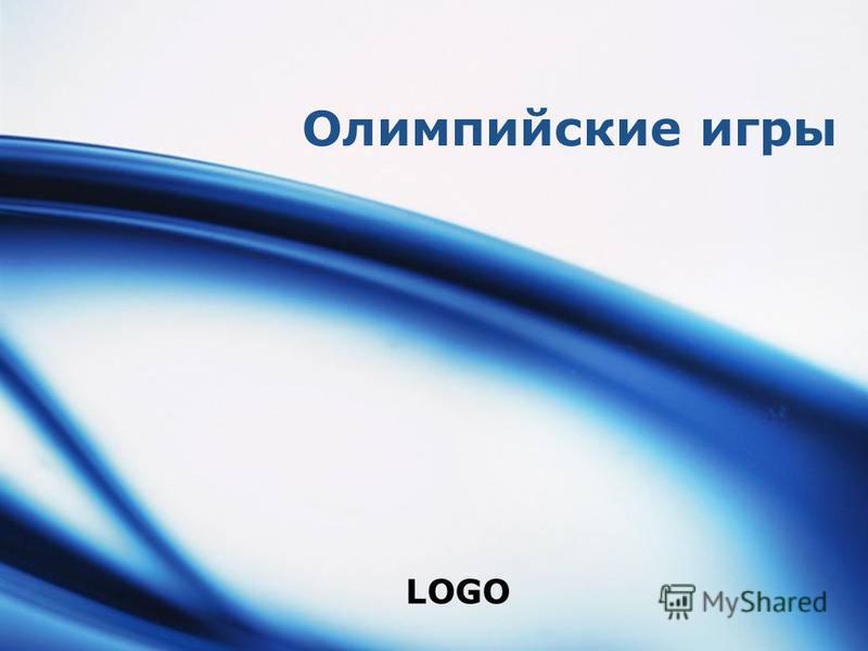 LOGO Олимпийские игры