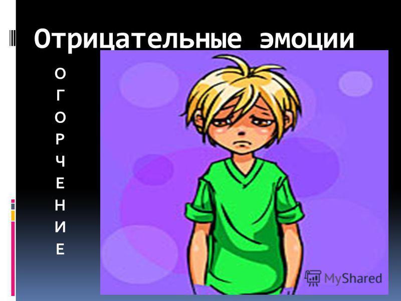 ХМУРОСТЬХМУРОСТЬ