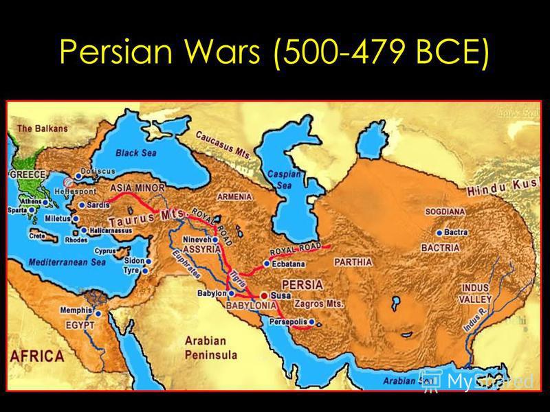 Persian Wars (500-479 BCE)