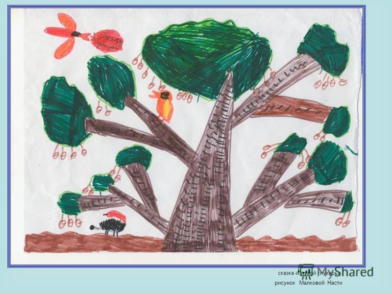 сказка «Глухой глухарь» рисунок Малковой Насти