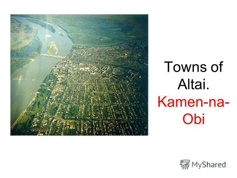 Towns of Altai. Kamen-na- Obi