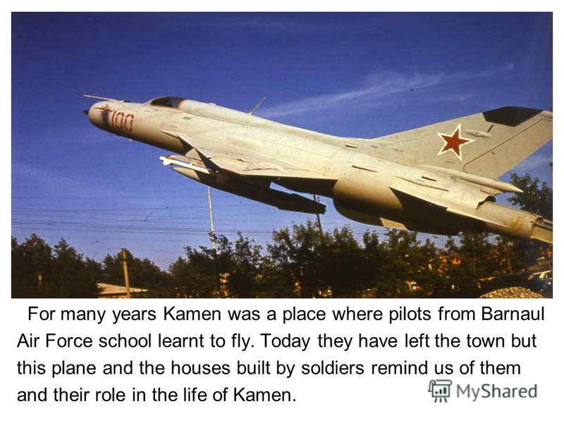 For many years Kamen was a place where pilots from Barnaul Air Force school learnt to fly. Today they have left the town but this plane and the houses built by soldiers remind us of them and their role in the life of Kamen.