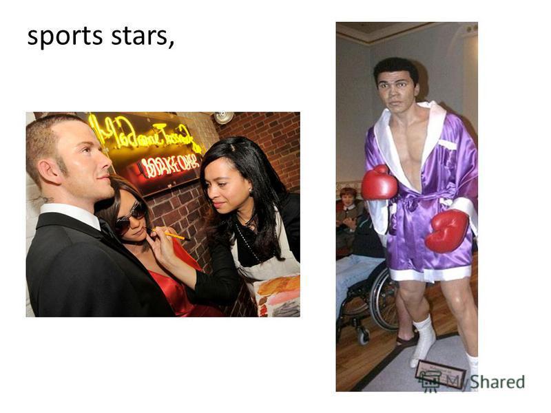 sports stars,