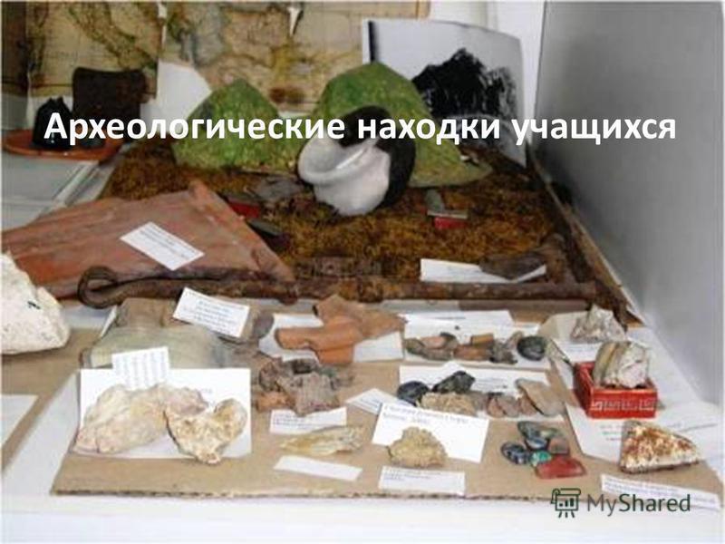 В краеведческом музее представят археологические находки