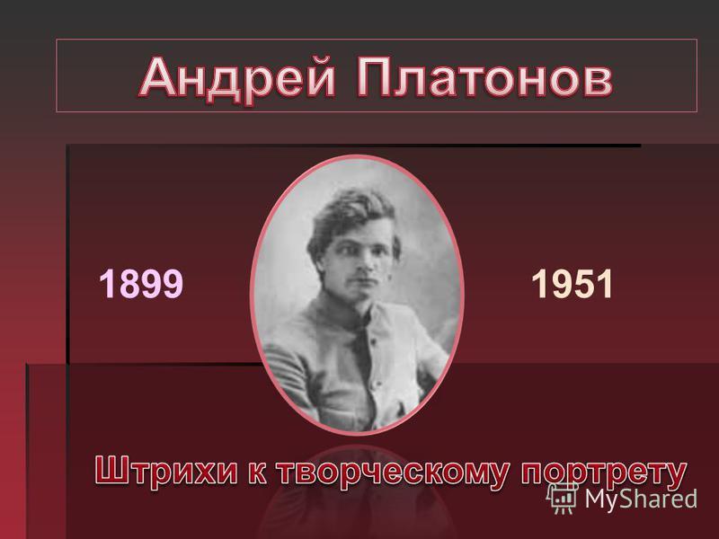 18991951