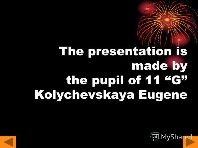 The presentation is made by the pupil of 11 G Kolychevskaya Eugene
