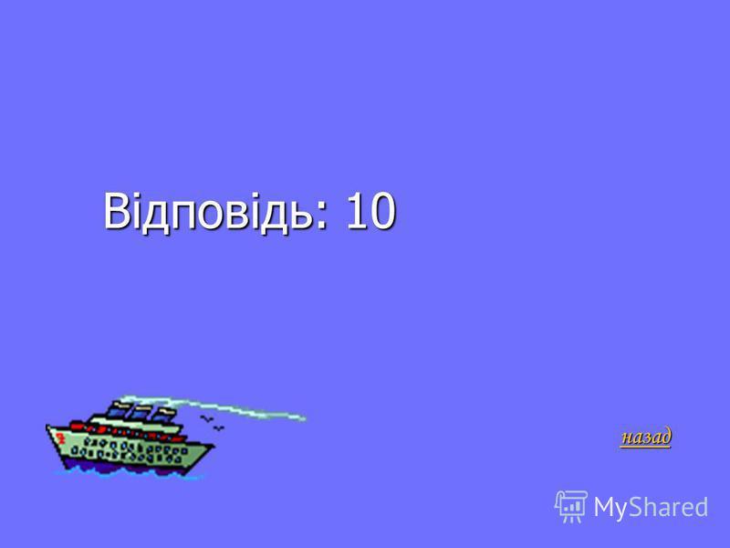 А-1 4 бали Подати у вигляд многочлена вираз (5-2m)(5-2m)+4m 2 перевірка
