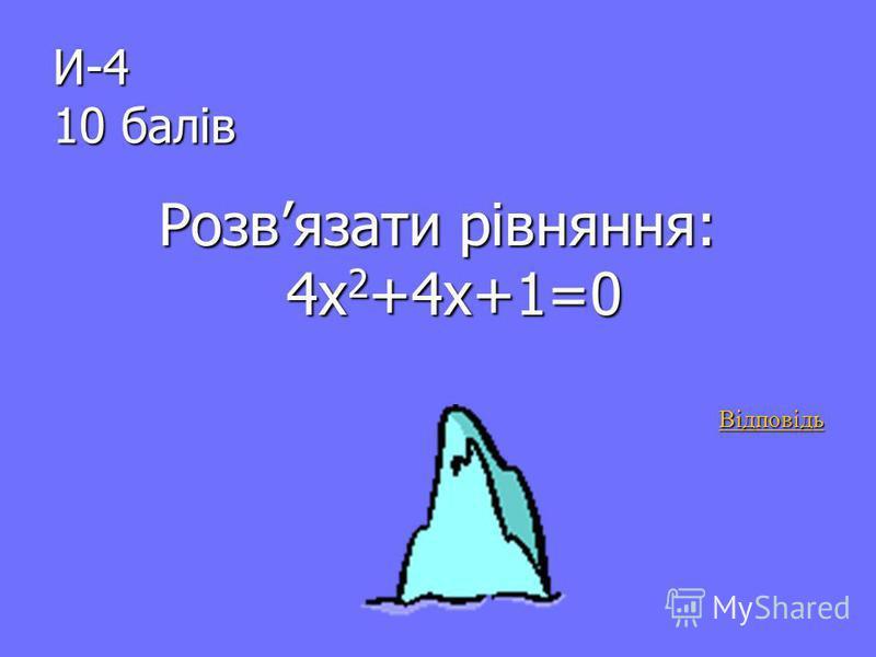 Відповідь: 27х 3 +27х 2 у 2 +9ху 4 +у6 назад