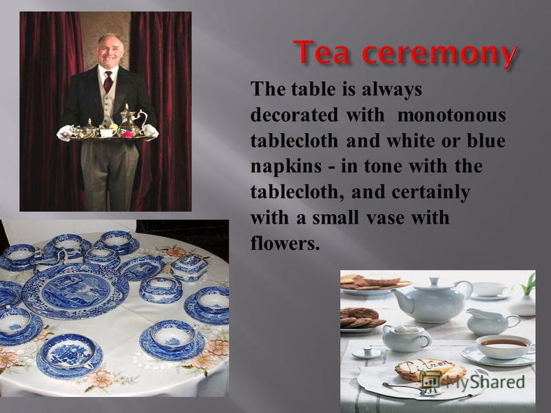 The table is always decorated with monotonous tablecloth and white or blue napkins - in tone with the tablecloth, and certainly with a small vase with flowers.