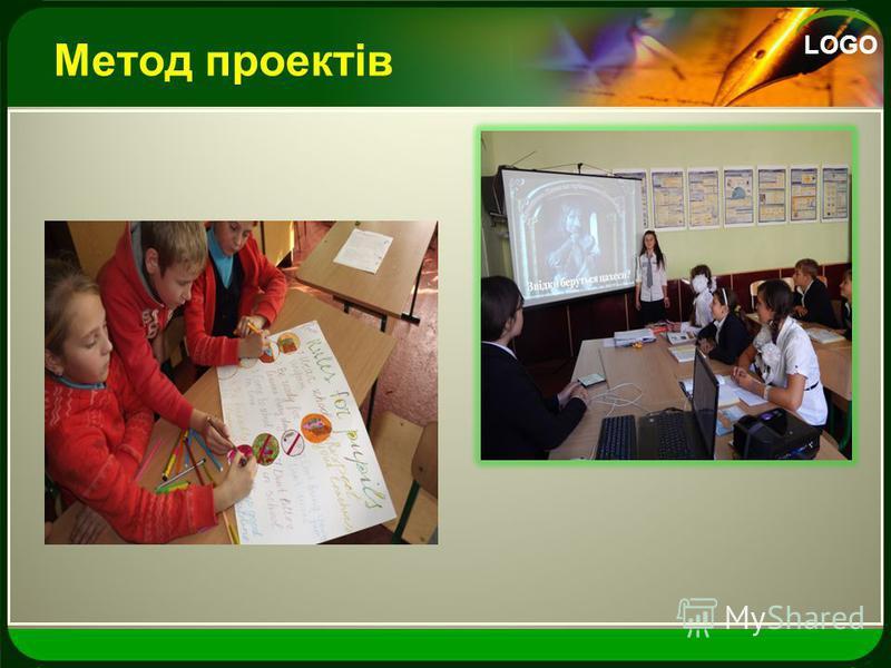 LOGO Метод проектів