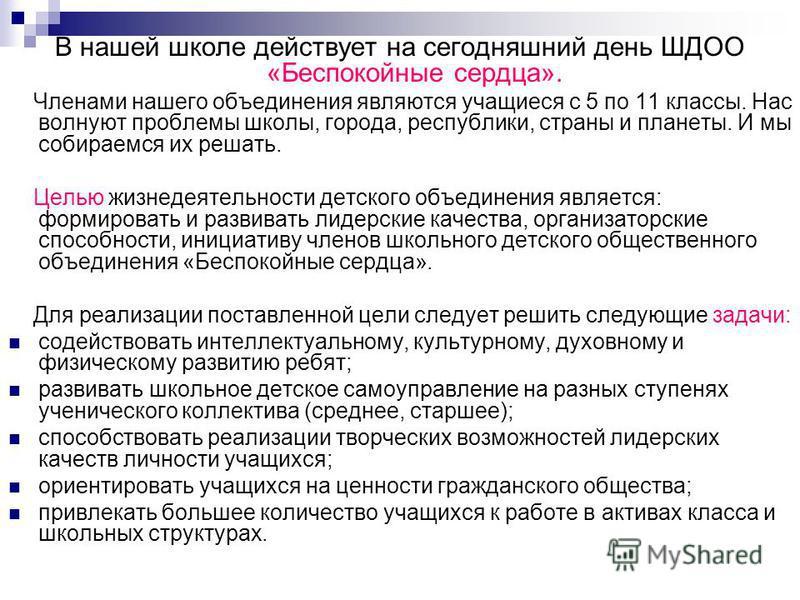 И в наше школе 36 каждый знает, Как энергична, весела Наш педагог-организатор, Знакомьтесь: Когут Василя.