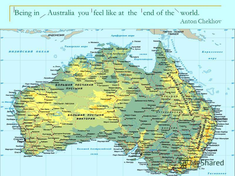 Being in Australia you feel like at the end of the world. Anton Chekhov
