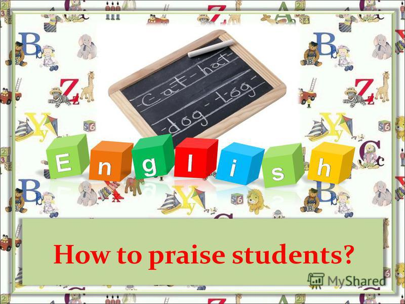 How to praise students?