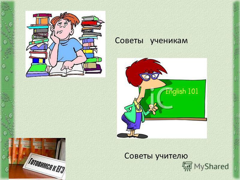 бесплатное видио русское учетеля иученики