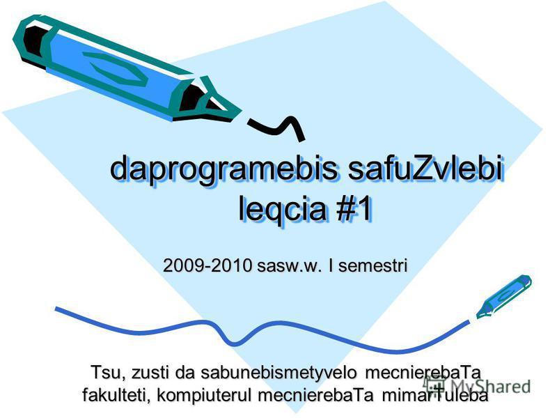 daprogramebis safuZvlebi leqcia #1 2009-2010 sasw.w. I semestri Tsu, zusti da sabunebismetyvelo mecnierebaTa fakulteti, kompiuterul mecnierebaTa mimarTuleba
