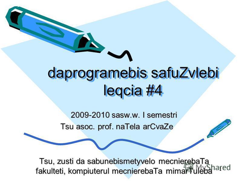daprogramebis safuZvlebi leqcia #4 2009-2010 sasw.w. I semestri Tsu asoc. prof. naTela arCvaZe Tsu asoc. prof. naTela arCvaZe Tsu, zusti da sabunebismetyvelo mecnierebaTa fakulteti, kompiuterul mecnierebaTa mimarTuleba 1