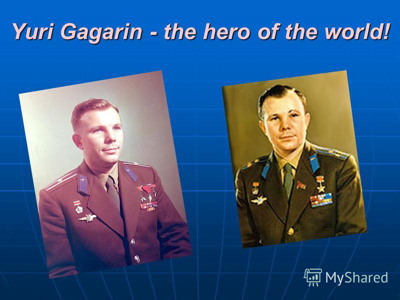 Yuri Gagarin - the hero of the world!