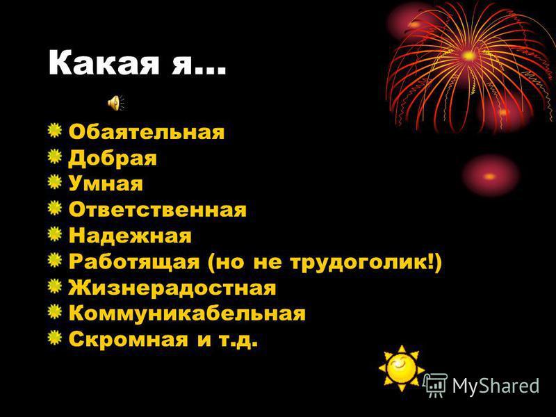 Мои родные Племянники Агеев Миша (1998) Агеев Митя (2006)